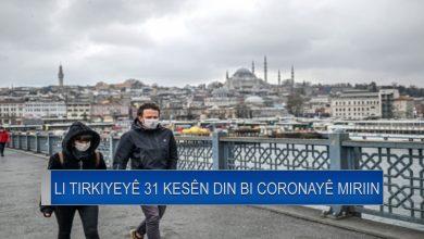 Photo of Li Tirkiyeyê jimara kesên bi Coronayê ketine 150 hezarî derbas kir