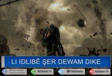 Photo of Li Seraqib 2 leşkerên hikûmeta Şamê hatin kuştin