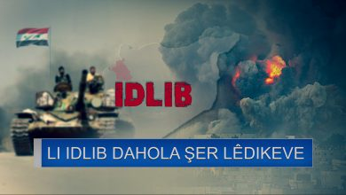 Photo of Li Başûrê Idlibê 5 leşkerên hikûmeta Şamê hatin kuştin