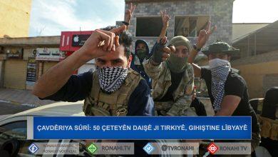 Photo of Çavdêriya Sûrî: 50 çeteyên DAIŞ'ê ji Tirkiyê, gihiştine Lîbyayê