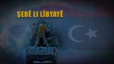 Photo of Lîbya..Artêşa Niştimanî êrîşeke Wîfaqê li rojavayê welêt şkand