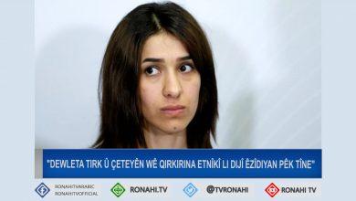 Photo of Nadiya Murad: Dewleta Tirk û çeteyên wê qirkirina etnîkî li dijî Êzîdiyan pêk tîne