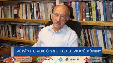 Photo of Siyasetmedar Dr. Mehmûd Osman: Pêwîst e PDK û YNK li gel PKK'ê rûnin