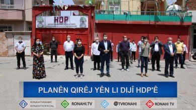 Photo of Kesek sergirtî li pêş kamereyan xwest agir berde avahiya HDP'ê  ya Cizîrê
