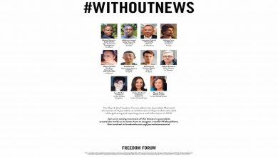 Photo of Rêxistina Freedom Forum wêneyên nûçegihanê ANHA û Çira TV, kir nava peykerên sembolîk