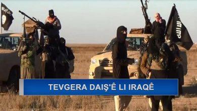 Photo of Di êrîşeke DAIŞ'ê de 4 leşkerên Iraqê hatin kuştin