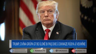 Photo of Trump, civîna grûpa G7 bo Îlonê bi paş dixe û dixwaze Rûsya jî vexwîne