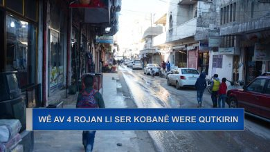 Photo of Wê av 4 rojan li ser Kobanê were qutkirin
