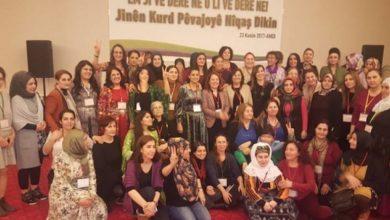 Photo of Yekîtiya jinên kurd cejna zimanê kurdî pîroz kir