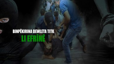 Photo of Çeteyan 3 sivîlên din ji navçeya Şiyê ya Efrînê revandin