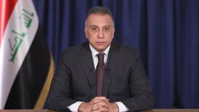 Photo of Serokwezîrê Iraqê Îraqê Kazimî banga serbestberdana girtiyan kir