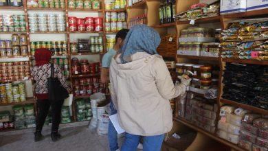 Photo of Komîteya Zimhêrê li bazara Dirbêsiyê geriya