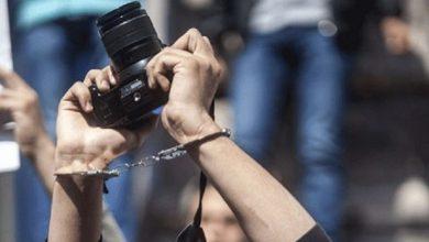 Photo of Sûriyê ji hêla ne azadbûnê rojnamegeriyê, di rêza 7'an a beriya dawî de ye