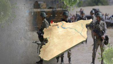 Photo of Li Efrînê 7 leşkerên Tirk bi vîrûsa Coronayê ketine