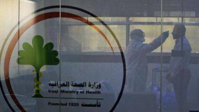 Photo of Li Iraqê 60 rewşên nû yên bi Coronayê hatin tomarkirin