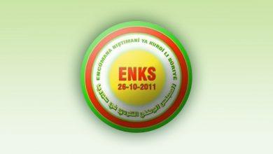 Photo of ENKS'ê agahiyên vekişandina wê ji Îtilafa Sûrî red kirin