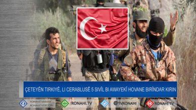Photo of Çeteyên Tirkiyê, li Cerablusê 5 sivîl bi awayekî hovane birîndar kirin