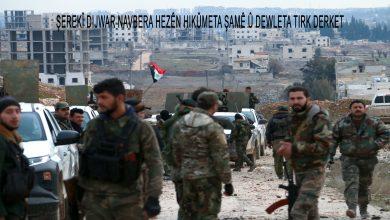 Photo of Şerekî dijwar navbera hezên hikûmeta Şamê û dewleta Tirk derket