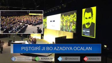 Photo of Piştgirî ji bo Azadiya Ocalan