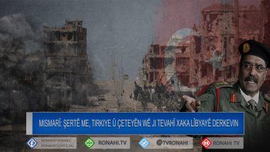 Photo of Mismarî: Şertê me, Tirkiye û çeteyên wê ji tevahî xaka Lîbyayê derkevin