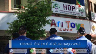 Photo of Tiryakî : Êdî em ê jî bêjin qaşo walî