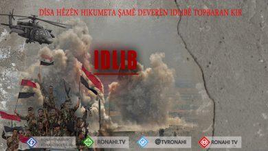 Photo of Hêzên hikumeta Şamê careke din deverên Idlibê topbaran kirin