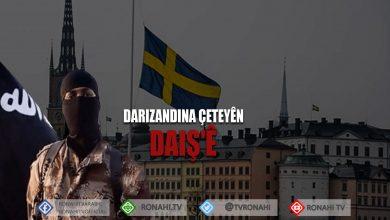 Photo of Hikûmeta Swêdê, têkildarî 40 DAIŞ'iyên ji Swêdê dest bi lêpirsînê dike