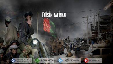 Photo of Li Efxanistanê..Di êrîşek Talîbanê de,7 polîsên Efxanî hatin kuştin