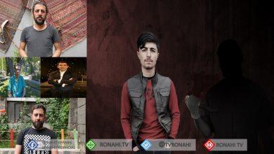 Photo of Hunermendên Kurd: Em ê ji bo Bariş bistirên