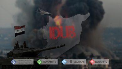 Photo of Li başûrê Idlibê 2 leşkerên hikûmeta Şamê hatin kuştin