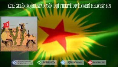 Photo of KCK'ê: Dewleta Tirk bi dagirkirina axa Iraq, Sûrî, Lîbya û Kurdistanê dixwaze Osmaniya nû ava bike