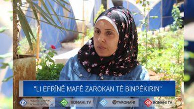 """Photo of """"Li Efrînê mafê zarokan tê binpêkirin"""""""