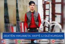 Photo of Ciwanek, ji ber guhdarîkirina li muzîka kurdî hate kuştin