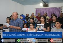 Photo of Buroya PYD'ê a Libnanê, hovîtiya dewleta Tirk şermezar kir