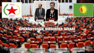 Photo of PYD û Kongreya Star girtina 2 parlamenterên HDP'ê şermezar kir