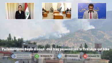 Photo of Parlamenterên Başûr û Iraqê: divê Iraq peywendiyan bi Tirkiyê re qut bike