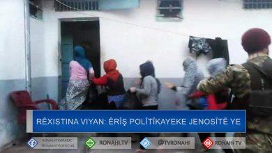 Photo of Jinên Kurd ên li Rûsyayê: Êrîş polîtîkayeke Jenosîtê ye