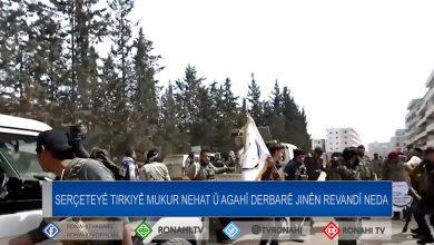 Photo of Serçeteyê Tirkiyê Mukur Nehat û agahî derbarê jinên revandî neda