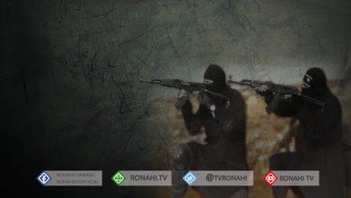 Photo of 3 endamên Dîfaa El-Wetenî li Dêra Zorê hatin kuştin