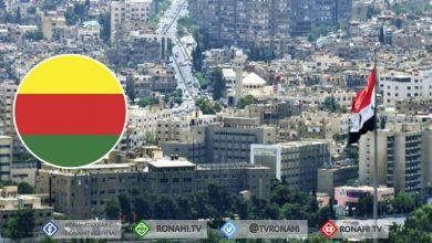 Photo of TEV-DEM: Hikumeta Şamê ji encamên qanûnê berpirsyar e