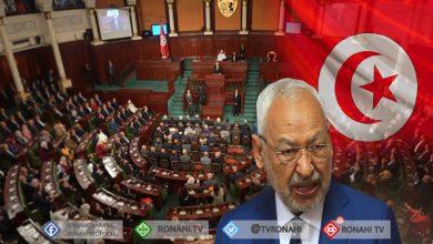Photo of Parlemena Tunisê ji bo lêpirsîna Xenûşî îro dicive