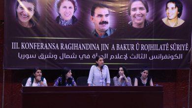 """Photo of Di konferansa 3. a ragihandina jin a Bakur û Rojhilatê Sûrî de, yekîtîya ragihandina jin """"YPJ"""" hat ragihandin"""