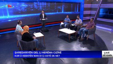 Photo of ÇAVÊ SÊYEMÎN