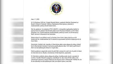 Photo of Washington lihevkirina Kurdî-Kurdî pêşwazî kir