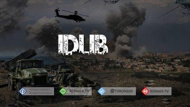 Photo of Hêzên hikûmeta Şamê gundewarê Idlibê topbaran kir