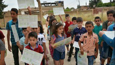 Photo of Bi dawîbûna sala xwendinê karname li xwendekara hatin belavkirin