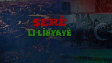Photo of El-Mismarî: Dijî dagirkeriya Tirk hêzên me yên asîmanî di tevgerê de ne