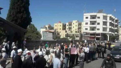 Photo of Li bajarê Suweydayê daxwaza hilweşandina hikûmeta Şamê tê kirin