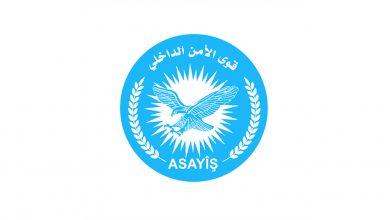 Photo of Asayîş: Yê ku bombe li ser wî teqiya, kesekî nenas e