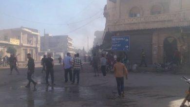 Photo of Li Efrînê dagirkeriya Tirk pankartên nîşanî bajarên xwe danî
